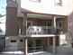 Apartmani Ana